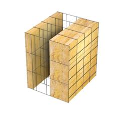 <b>Performance thermique : </b>R>5,32 U<0,19<br> <b>Parois intérieures:</b><br> 5cm Laine Minérale<br> <b>Voile béton :</b><br> de 15 cm, 20cm<br>   <b>Parois extérieures: </b><br>15cm Laine Minérale